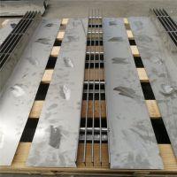 昆山市金聚进方型不锈钢格栅制造厂家销售