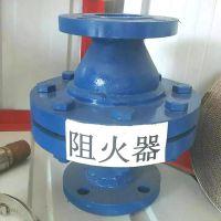 厂家直销管道防火阻燃器 阻火器 阻火网 阻爆燃管道阻火器定制