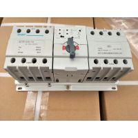 正泰迷你型双电源家用自动转换开关DZ47-63/4P型厂价出售
