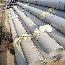 重庆不锈钢卫生管TP304 25*2多少钱一公斤