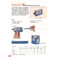 美国原装TREK Model 950 快速高频静电离子消除器