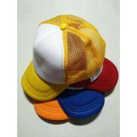 郑州新郑广告帽鸭舌帽志愿者帽子定制货车帽卡车帽嘻哈帽定做印制logo字图案