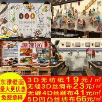 佳舍美居 复古中式火锅饭店餐厅背景无纺布无缝大型壁画包厢背景墙墙纸壁纸