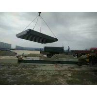 称粮食用的地磅SCS-15吨2.5乘以5米