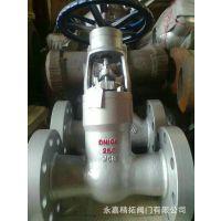 焊接式高压闸阀 Z60Y-200