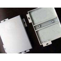 北京定制铝单板_铝单板价格_铝单板厂家