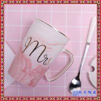 创意ins马克杯办公室恒温发热水杯带盖勺大理石陶瓷北欧咖啡杯