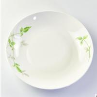 北都陶瓷厂家批发绿叶清新情侣餐具套