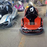 龙之盈游乐LZY-BFPY-006电动漂移碰碰车广场儿童游乐爆款设备