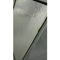 高端 铝制岩棉穿孔吸音板 会议室 机房医院 学校600*600