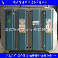 光氧催化 uv光氧废气处理设备 voc治理设备 厂家大量批发价格便宜
