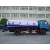 东风多利卡D9环保洒水车厂家,65QZF-40/45N自吸自排洒水泵