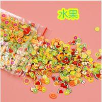 外贸热销指甲饰品 软陶水果片 美甲DIY 梅花笑脸卡通水果片250片