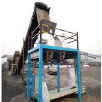 宁夏煤球包装秤还是选科磊专业制造