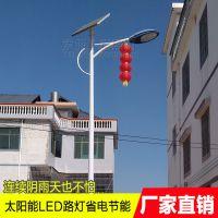 LED太阳能路灯21W6米12V新农村建设道路灯户外灯