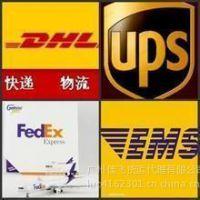 广州发货到菲律宾费用 空运快递到菲律宾价格多少