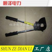 电缆线剪断线钳压力剪铜铝J40J52J75J95J100棘轮剪
