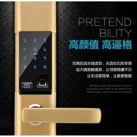 安仕捷指纹锁、密码锁 防盗门、木门智能指纹密码锁安装、加盟经销、零售