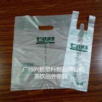 奶茶打包袋 单双杯袋塑料袋 饮品袋定做