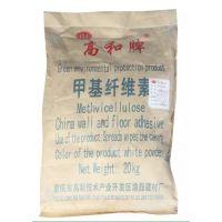 重庆甲基纤维素 107胶水 108胶粉 抗裂砂浆 粘结砂浆 环氧修补砂浆 聚氨酯防水涂料厂家直供