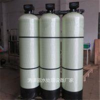 湛江自来水有漂白粉味道怎么办就选清泽蓝水处理过滤器厂家
