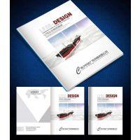 产品画册设计,深圳市龙泩印刷包装公司一站式专业定制服务