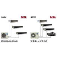 上海大金办公室专用6匹-20匹RSQ500BBY中央空调销售安装公司