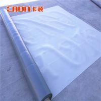高分子聚氯乙烯PVC防水卷材 国标非外露型耐根穿刺pvc防水卷材