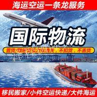 国际海运墨尔本私人物品拼箱到澳洲怎么报税,求经验分享