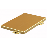 造型吊顶冲孔铝单板 1.5-3.0mm幕墙氟碳铝单板天花供应商