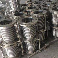 电厂脱硫烟道波纹补偿器耐腐蚀