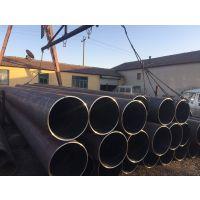 无缝钢管445mm非型号20# 热扩天钢生产大口径无缝钢管