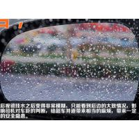 倒车镜防水喷雾厂家,北京倒车镜防水喷雾,诸城润宇化工公司