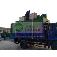 克拉玛依市小区-社区污水处理设备潍坊浩宇新品上市