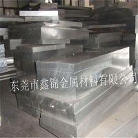 芬可乐2a12实心铝棒 进口2a12抗氧化铝合金板可零切零售