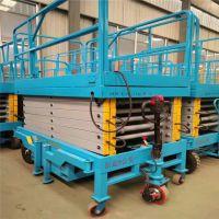 升高10米载重500公斤移动剪叉电动液压式升降机高空作业平台