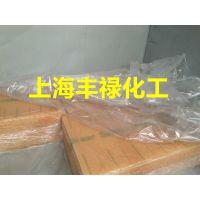 优价供应JSR丁腈橡胶240S、JSR N240S