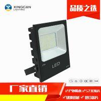 户外高杆泛光投射灯高亮防水单色IP65足功率50w100w150w200w