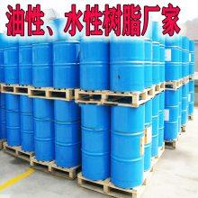 河南自干水性醇酸树脂价格含税