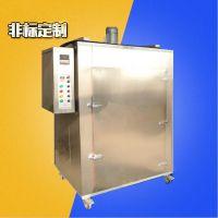 不锈钢电加热防爆烘箱 东莞工业烤箱 电子元件五金工件热处理设备 佳兴成厂家非标定制