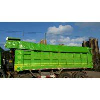 供应ZFPB-4渣土车环保加盖密闭系统 自卸车密闭加盖改装
