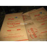 顺科定制生产奶粉通用包装袋