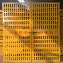 许昌工地防护门厂家升降机安全门楼层提升机防护门
