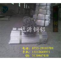 6063毛细铝管,外径3.0内径0.2-0.5mm无缝铝管