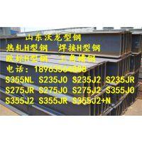 Q235BH型钢价格/Q235BH型钢价格咨询