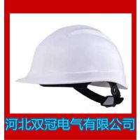 玻璃钢安全帽价格 双冠电气生产销售