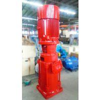 登泉3CF消防多级泵 XBD9.6/10G-GDL立式多级消防泵组 福建泉州 不阻塞 15KW