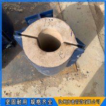 管道镁钢隔热保温支座,齐鑫品质厂家