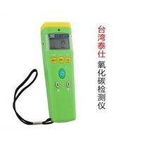 金洋万达/WD82-TES1372R台湾泰仕一氧化碳测试器