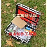 植物标本制作工具箱 ZK-ZZX 智科仪器